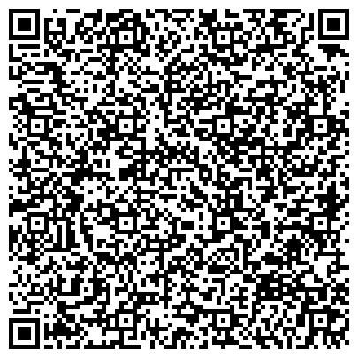 QR-код с контактной информацией организации Айс Лтд., Многопрофильная научно-производственная фирма, ООО
