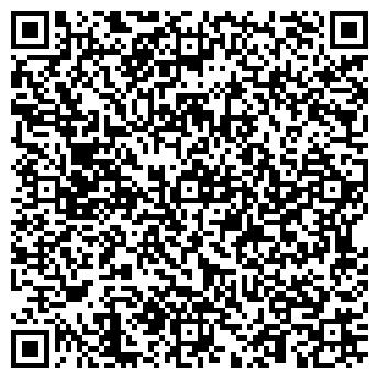 QR-код с контактной информацией организации ЭкоБренд ТМ, Компания ЧП Ханни