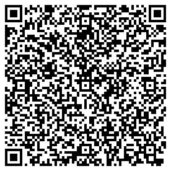 QR-код с контактной информацией организации Рембудсервис 5, ООО