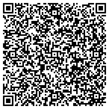 QR-код с контактной информацией организации Вествуд Трейд, ООО