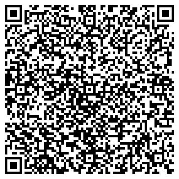 QR-код с контактной информацией организации Комаров Т.Г., ЧП