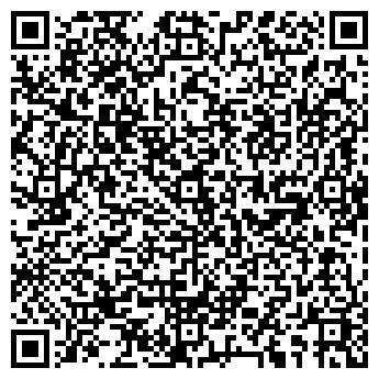 QR-код с контактной информацией организации ПРАЙМ БЫЗНЕС - КЛАС ,ЧП