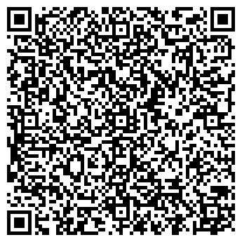 QR-код с контактной информацией организации Атлант Строй Груп, ЧП