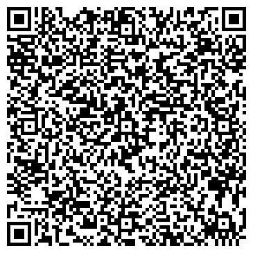 QR-код с контактной информацией организации Фалькон, ООО