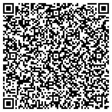 QR-код с контактной информацией организации Ливерадж, ЧП