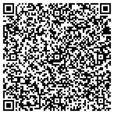 QR-код с контактной информацией организации Авис, АОЗТ