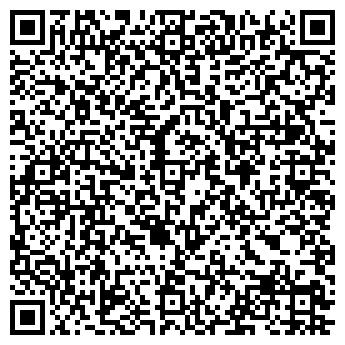QR-код с контактной информацией организации Фирма Фундамент, ЗАО