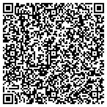 QR-код с контактной информацией организации ИН-Фолио, ООО