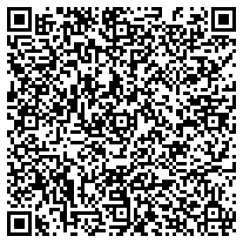 QR-код с контактной информацией организации Блок МП, ООО