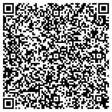 QR-код с контактной информацией организации Донстройтест, ООО