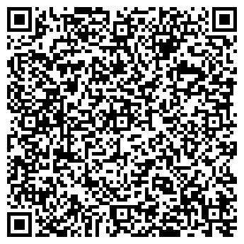 QR-код с контактной информацией организации Кордео, ООО