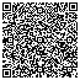 QR-код с контактной информацией организации АМВ, ЗАО
