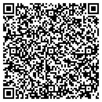 QR-код с контактной информацией организации Aura, ЧП