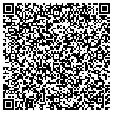 QR-код с контактной информацией организации Черкасов, ЧП