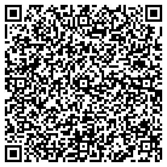 QR-код с контактной информацией организации Белая Тополя, Компания