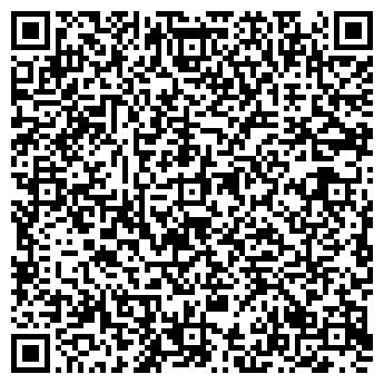 QR-код с контактной информацией организации Дом, СПД