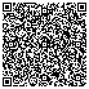 """QR-код с контактной информацией организации ООО """"СВ-Груп"""""""
