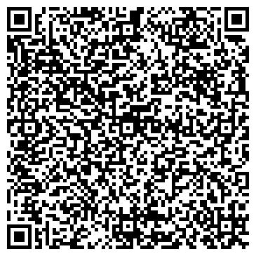 QR-код с контактной информацией организации Дезинфекция сервис плюс,ТОО