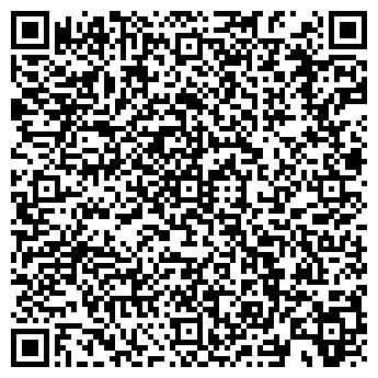 QR-код с контактной информацией организации Добрик (Агротен), ЧП