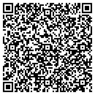QR-код с контактной информацией организации Імперіал