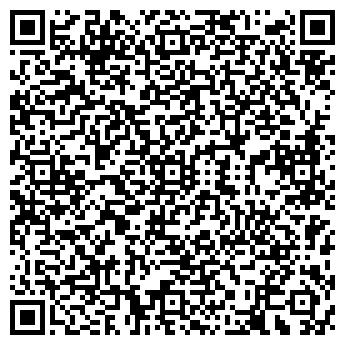 QR-код с контактной информацией организации ООО «Доминанта»