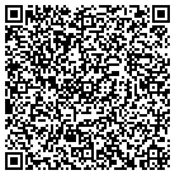 QR-код с контактной информацией организации ТОВ «ГАЛУКС»