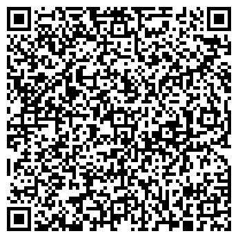 QR-код с контактной информацией организации ПРАЙМ СТУДИЯ