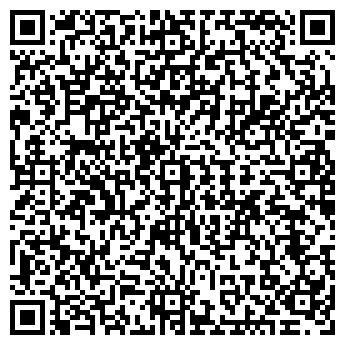 QR-код с контактной информацией организации Мамбеткулов, ИП
