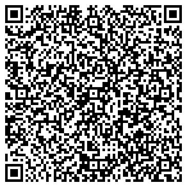 QR-код с контактной информацией организации А.К.М., ТОО