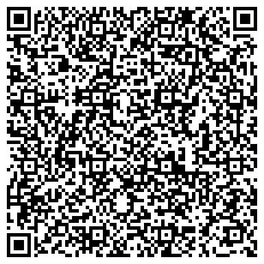 QR-код с контактной информацией организации Open-Up Solutions (Опен Ап Солюшн),ТОО