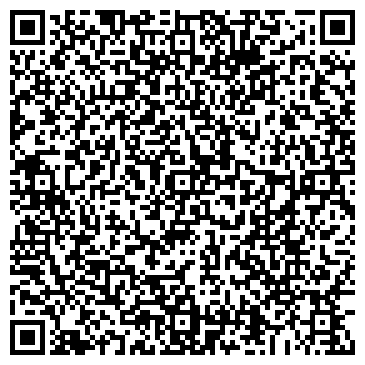 QR-код с контактной информацией организации Жуматай ЭК, ТОО