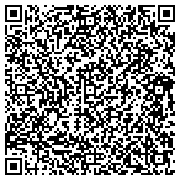 QR-код с контактной информацией организации ХалиАС Лтд, ТОО