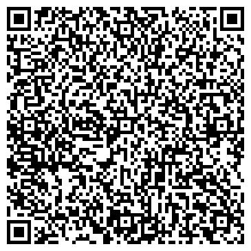 QR-код с контактной информацией организации С.Д.С., ТОО