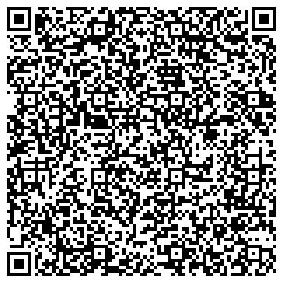 QR-код с контактной информацией организации ТемирЖас-Груп (ТемiрЖас-Group), ТОО