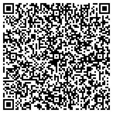 QR-код с контактной информацией организации АлтынПроф, ТОО