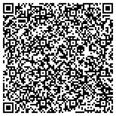 QR-код с контактной информацией организации Металлон, ТОО