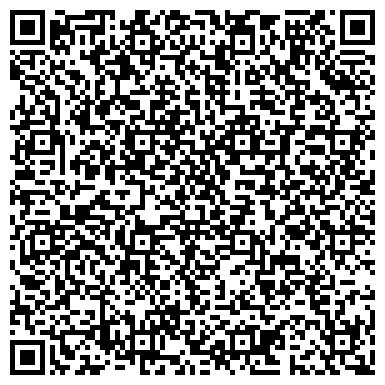 QR-код с контактной информацией организации West Dala (Вест Дала), ТОО