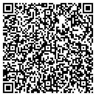 QR-код с контактной информацией организации ПФ НАБИ, ТОО