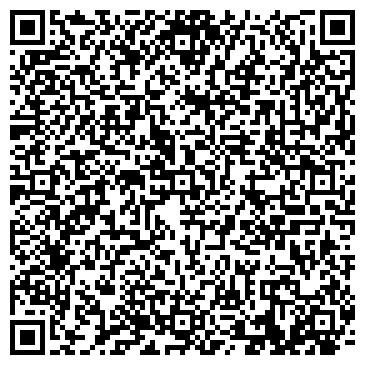 QR-код с контактной информацией организации АйЛайн NS (iLine), ТОО