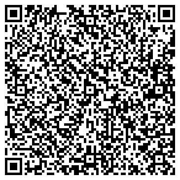 QR-код с контактной информацией организации ПроектКонсалтинг Групп, ТОО
