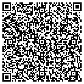 QR-код с контактной информацией организации Стройинвест-СК, ТОО