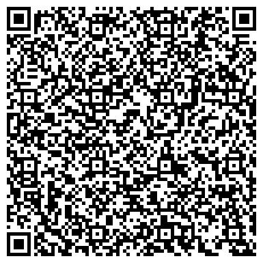 QR-код с контактной информацией организации Пожарный сервис, ТОО
