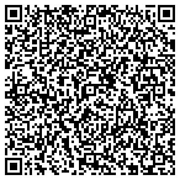 QR-код с контактной информацией организации Стимул, ТОО