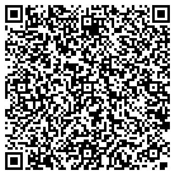 QR-код с контактной информацией организации Концерн Найза Курылыс,ТОО