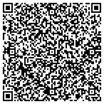 QR-код с контактной информацией организации Леспромторг, ТОО