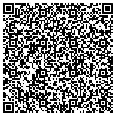 QR-код с контактной информацией организации Ак-Жол-Сервис КЗ, ТОО