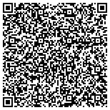 QR-код с контактной информацией организации Prim Wood (Прим Вуд), TOO