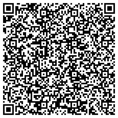 QR-код с контактной информацией организации Фаворит, ТОО