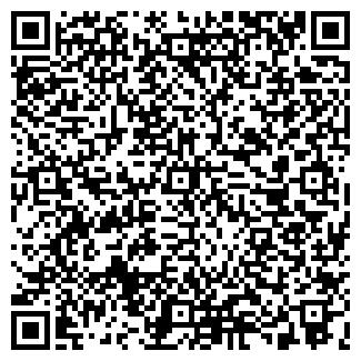 QR-код с контактной информацией организации Бинар, ТОО