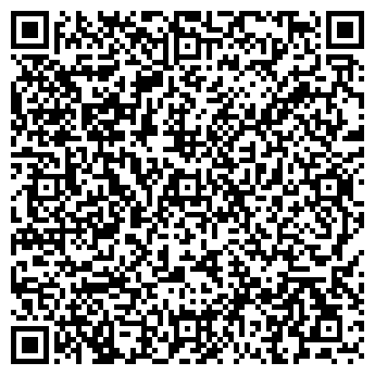 QR-код с контактной информацией организации Аманжол, ИП